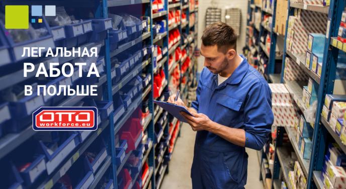 Работа в Польше для сварщиков на производстве дверей